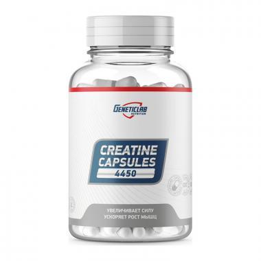 Geneticlab Nutrition Creatine Capsules