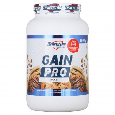Geneticlab GAIN PRO