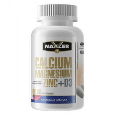 Maxler Calcium Zinс Magnesium+D3