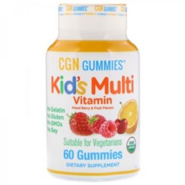 California Gold Nutrition Kids Multivitamin Gummies