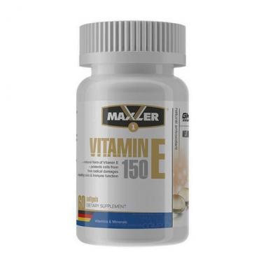Maxler Vitamin E 150 mg