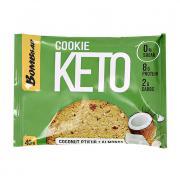 BOMBBAR Cookie Keto