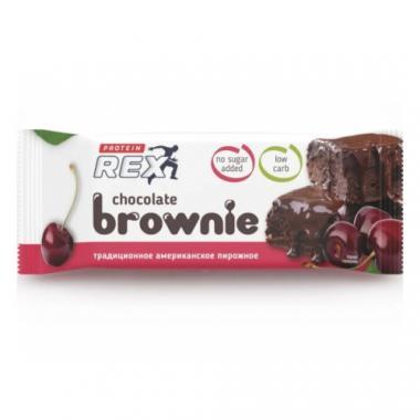 ProteinRex Chocolate Brownie